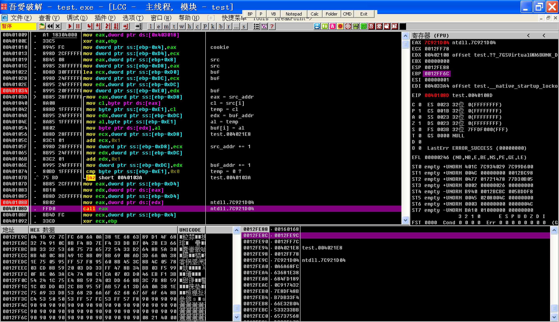 Bildschirmfoto 2018-08-05 um 4.40.33 PM.png