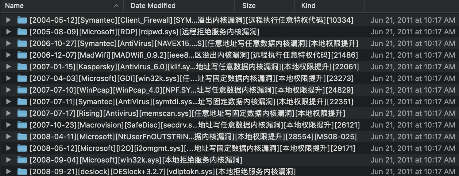 Screen Shot 2018-11-05 at 1.36.49 PM.png