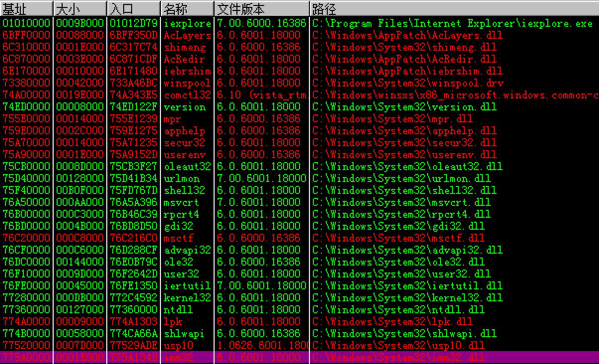 Bildschirmfoto 2018-10-05 um 3.41.52 PM.png
