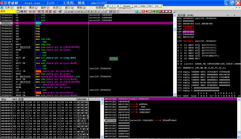 Bildschirmfoto 2018-09-29 um 8.29.31 PM.png
